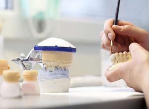 especialista em prótese dentaria
